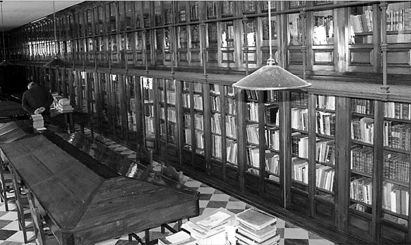 biblioteca_desconocida